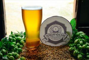 Бойлерное пиво Первореченский пивоваренный завод